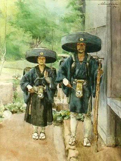 Japanese Pilgrims