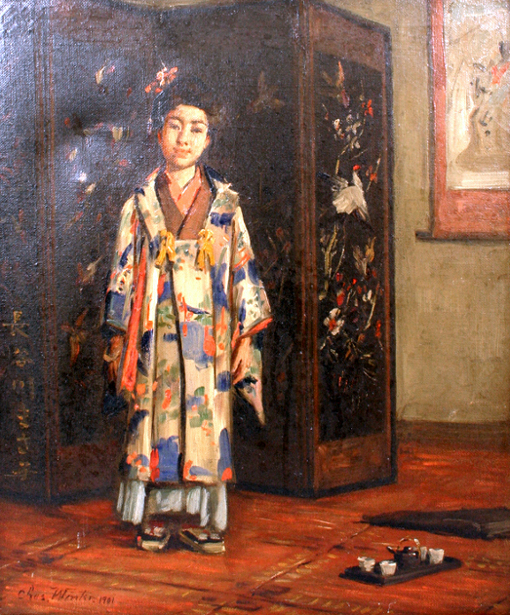Young Japanese Girl