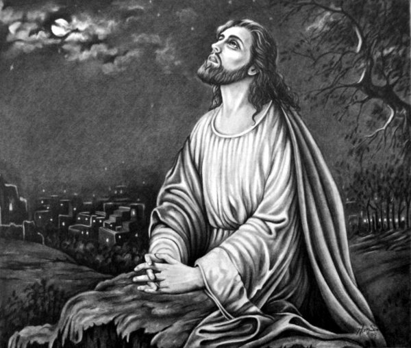 Jesus Praying At Gethsemane