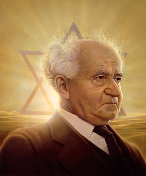 David Ben Gurion