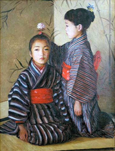 Japanese Children