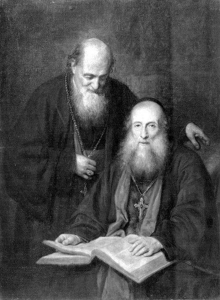 Armenian Fathers